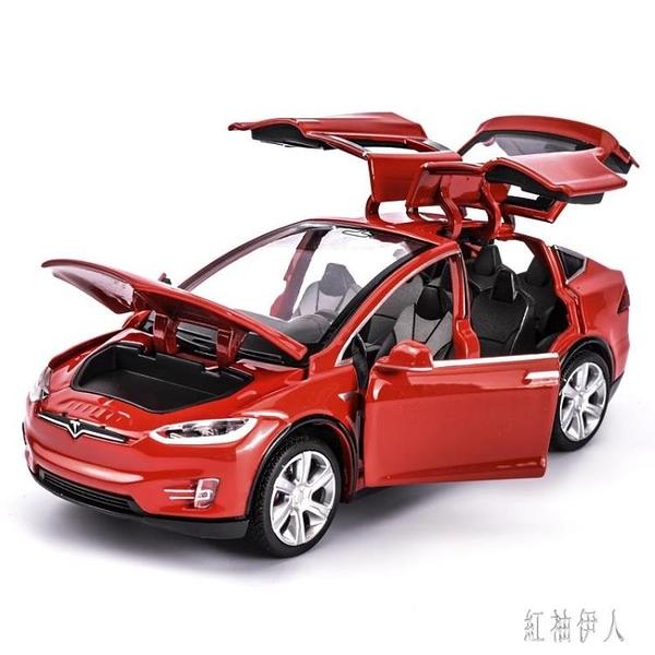 特斯拉跑車合金車模兒童玩具1:32聲光回力汽車模型仿真男孩小汽車 aj7063『紅袖伊人』