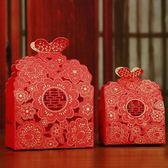 結婚喜糖盒子鏤空喜糖禮盒個性創意中式婚禮糖盒婚慶用品2018   初見居家