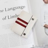 女士小錢包女短款 2018新款韓版潮個性學生輕薄迷你錢夾·享家生活館