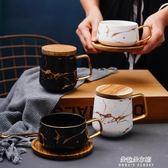 北歐ins描金陶瓷杯子大理石紋馬克杯帶蓋創意咖啡杯碟情侶套裝杯  朵拉朵衣櫥