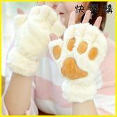 騎行手套 可愛韓版學生貓爪情侶加厚毛絨手套機車手套
