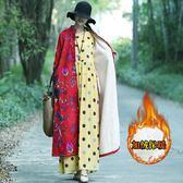 【免運】民族風盤扣長款加絨加厚棉衣外套復古立領中國風棉襖洋裝 隨想曲
