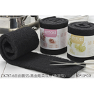 自由裁切-黑色菜瓜布 CK7869 台灣製