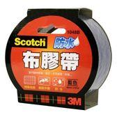 3M防水布膠帶(藍)48mm
