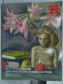 【書寶二手書T9/收藏_XFZ】33Auction_Modern and Contemporary Art_2017/5