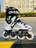 專業溜冰鞋 成人男女平花直排旱冰單排成年初學者大學生花式輪滑鞋 新年特惠