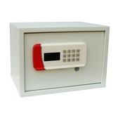 特力屋 典雅型藍光按鍵液晶保險箱