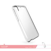 【買一送一】HTC 原廠Desire 526G+ 專用 HC C1070 彩邊雙料透明保護套 防震保護殼/防護硬殼/手機殼
