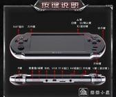 小霸王psp游戲機掌機懷舊大屏可充電FC掌上游戲機兒童GBA街機俄羅斯方塊 全網最低價