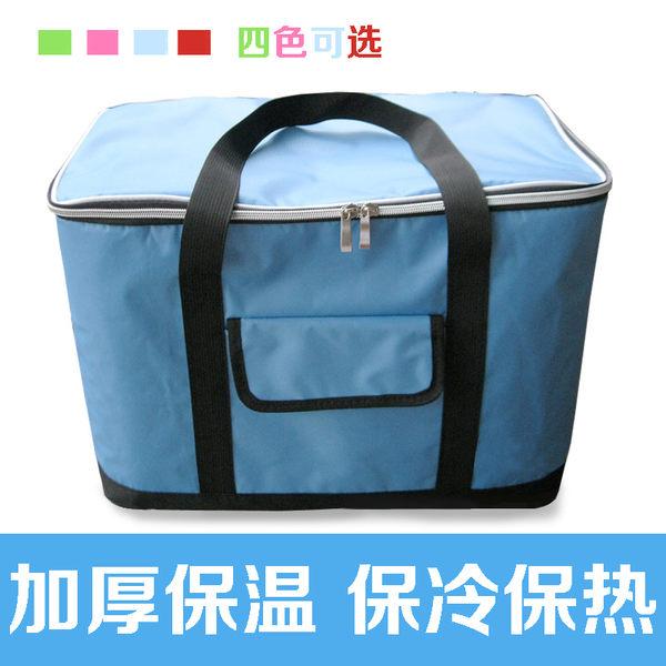 31L防水超大保溫箱包 野餐包戶外食品保鮮包袋 冷藏冰包箱外賣包    SSJJG【時尚家居館】