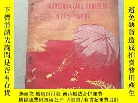 二手書博民逛書店FOR罕見OUR SIXTY~ONE WORKING-CLASS