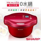 【夏普SHARP】2.4L無水烹調0水鍋 KN-H24TB