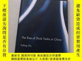 二手書博民逛書店The罕見Rise of Think Tanks in Chin