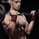 加壓健身護腕繃帶護手腕扭傷助力帶運動健身手套男女訓練舉重  七色堇