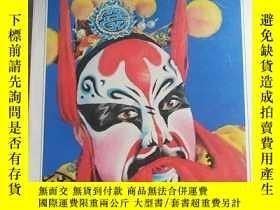 二手書博民逛書店PEKING罕見OPERA PAINTED FACESY2416