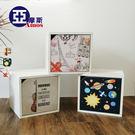 置物櫃 收納櫃 收納箱【TAA013-4...