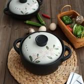 砂鍋 燉鍋煲湯家用燃氣小號煲仔飯沙鍋湯煲煤氣灶專用陶瓷鍋-限時88折起