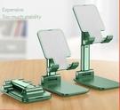 手機支架 桌面懶人直播平板電腦iPad床頭萬能伸縮可調節pro便支夾座巧【快速出貨八折下殺】