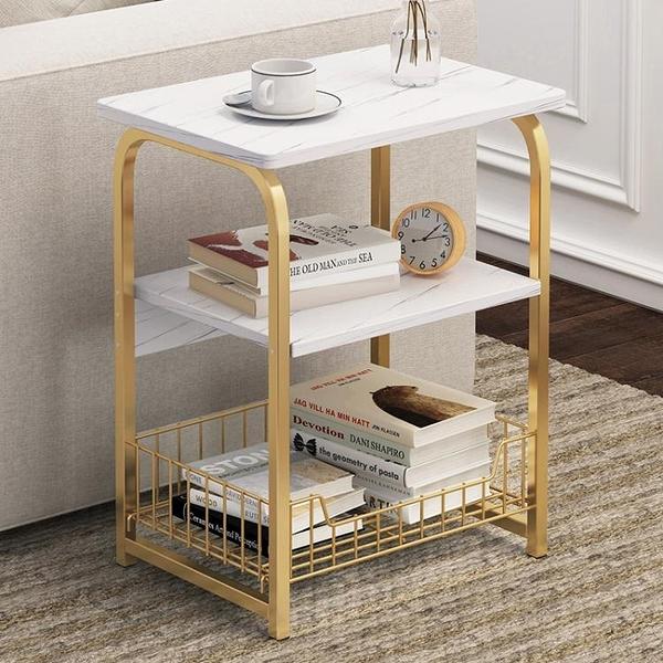 邊幾沙發邊櫃創意小方桌子臥室小戶型簡約輕奢可移動床頭邊桌茶几 LX 韓國時尚週