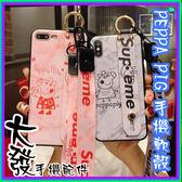 IPhone X IX 手機殼 粉紅豬 佩琪軟殼 手機防摔腕帶軟殼 全包防摔軟殼 iX 手機殼 腕帶手機殼