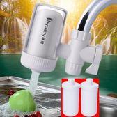 濾水器 凈恩水龍頭凈水器家用廚房過濾器自來水前置濾水器【美物居家館】