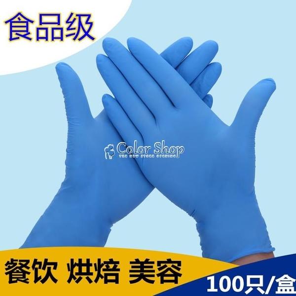 食品一次性PVC手套乳膠橡膠餐飲烘焙家務美容手術塑膠薄膜廚房用 快速出貨
