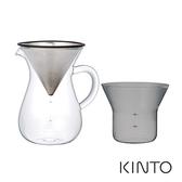 KINTO SCS手沖咖啡壺組600ml 下午茶 咖啡時光 咖啡壺 玻璃壺 日式精品 好生活