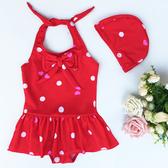 兒童泳衣 兒童游泳衣女童寶寶嬰兒小中童連體可愛波點公主裙式溫泉泳帽套裝 七色堇