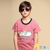 Azio 男童 上衣 配色圓領白熊滑冰印花橫條紋短袖上衣T恤(紅) Azio Kids 美國派 童裝