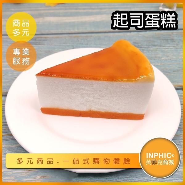 INPHIC-起司蛋糕模型 重乳酪蛋糕 原味起司蛋糕 紐約起司蛋糕 巴斯克-IMFM011104B