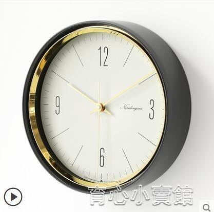 掛鐘輕奢創意個性掛鐘客廳家用復古北歐掛錶石英鐘靜音免打孔掛墻時鐘YYJ 育心館
