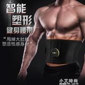 收腹機 黑科技腹肌貼健身器減肚腩健身儀懶人收腹機練腹肌速成神器 小艾時尚NMS