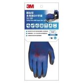 3M服貼型多用途DIY手套-L【愛買】