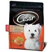 【寵物王國】西莎精緻乾糧(低脂火雞與高纖蔬菜)1kg