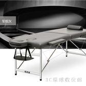 美容折疊床 按摩床推拿床折疊美容床便攜式家用紋繡美容院專用理療床輕便LB9531【3C環球數位館】