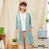 【Tiara Tiara】百貨同步新品aw  雙口袋縮口袖針織外套(米白/綠)