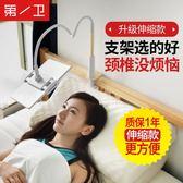 手機支架懶人手機架iPad床頭Pad看電視萬能通用床上用平板夾直播4·樂享生活館