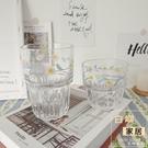 小雛菊玻璃杯咖啡果汁可樂奶茶杯小清新日韓【白嶼家居】
