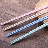 創意無漆無蠟成人兒童防滑筷子家庭裝