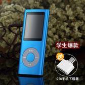 MP3隨身聽 mp3 mp4播放器有屏迷你無損音樂學生英語隨身聽 莎瓦迪卡