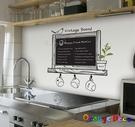 壁貼【橘果設計】木框 創意塗鴉黑板貼 60x90cm 贈高品質無灰粉筆10支(5白5彩) 刮板 水平儀