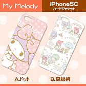 現貨~日本正品 Sanrio My Melody 美樂蒂 iPhone 5C 手機殼硬/套-6430018