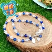 7折●藍晶月光-寶寶貔貅手鍊(925純銀)《含開光》財神小舖【BOBO-1202】售價已折