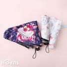 迪士尼黑膠三折傘- Norns Disney正版授權 雨傘 摺疊傘 妙妙貓 小飛象