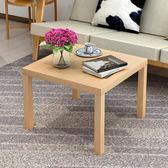 蔓斯菲爾簡約茶幾角幾客廳簡易木桌小戶型沙發邊幾邊桌迷你小方桌