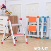 家用折疊梯子二步梯彩梯人字梯廚房用品梯踏板登高寵物爬梯QM 『摩登大道』