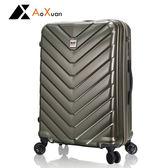 行李箱 旅行箱 AoXuan 28吋 PC霧面抗撞耐刮Day系列 金灰色