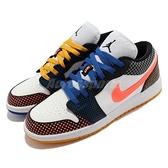 Nike 休閒鞋 Air Jordan 1 Low MMD BG 白 彩色 鴛鴦 女鞋 大童鞋 AJ1【ACS】 DH7547-100
