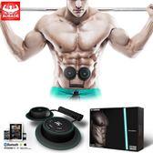 懶人運動健身器材家用腹肌貼減腰瘦肚子收腹訓練器肌肉鍛練健腹器 igo維科特3C