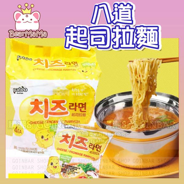韓國 Paldo 起司拉麵 111g*4包/袋 大韓民國美食(購潮8)